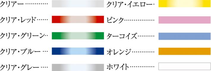 精液ストロー エコストロー(0.5cc / 0.25cc)